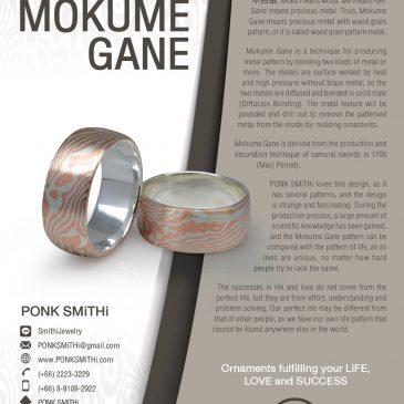 Mokume Gane poster by PONK SMiTHi